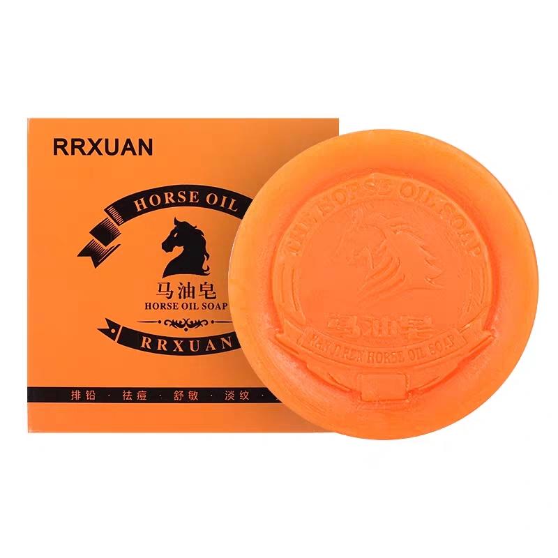 50起发货马油皂80克/新日期/除螨/杀菌//除黑头。