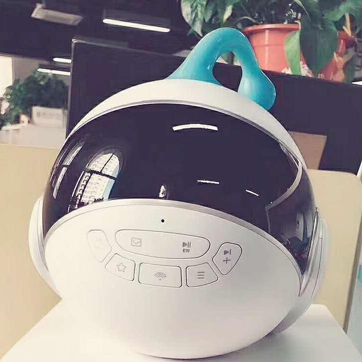 智伴1S智能机器人