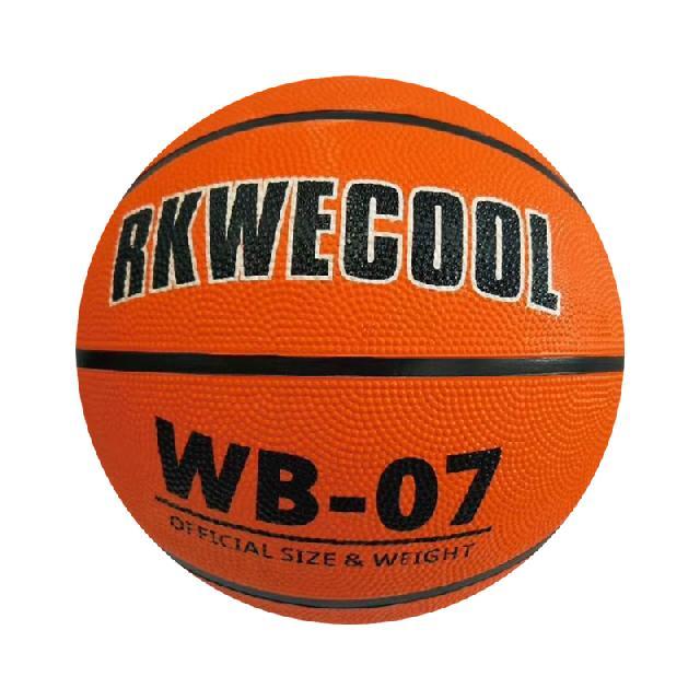 篮球7号中小学生用篮球