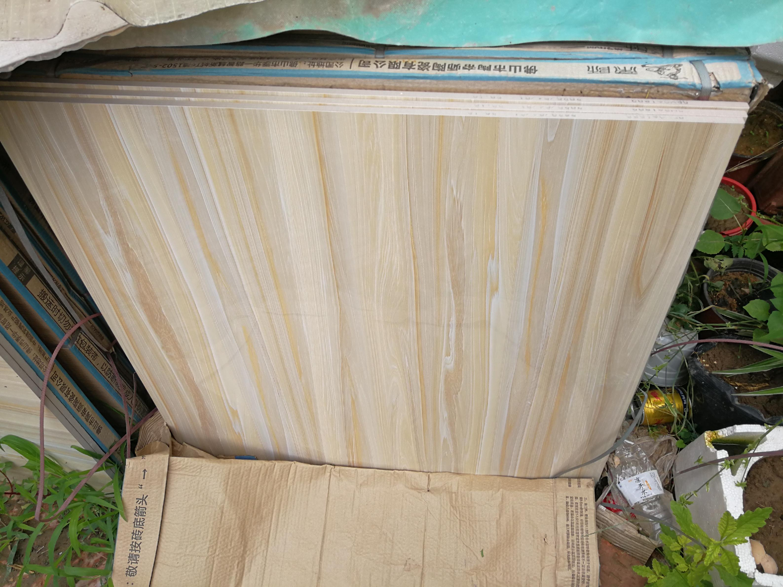 金钢木纹砖