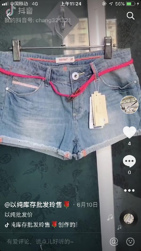 以纯牛仔短裤