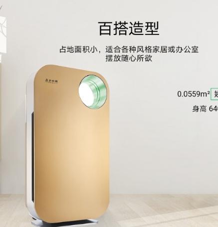 乡水泉空气净化器(支持扫码价格检验)