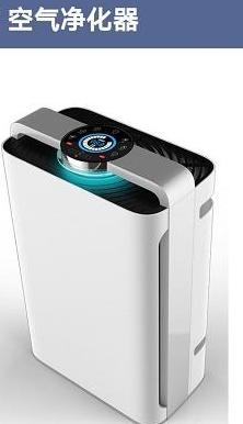 乡水泉空气净化机(支持扫码价格检验)五层过滤七重净化)