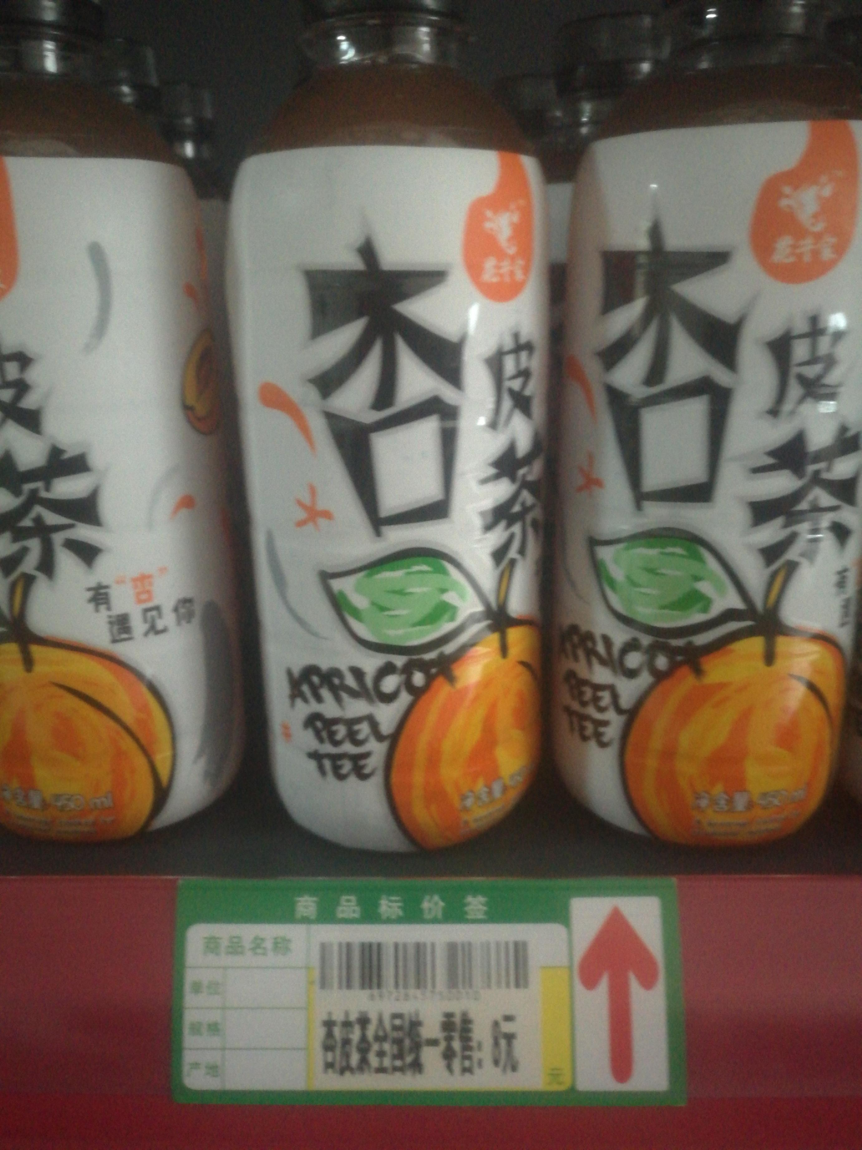 杏皮茶:每箱15瓶