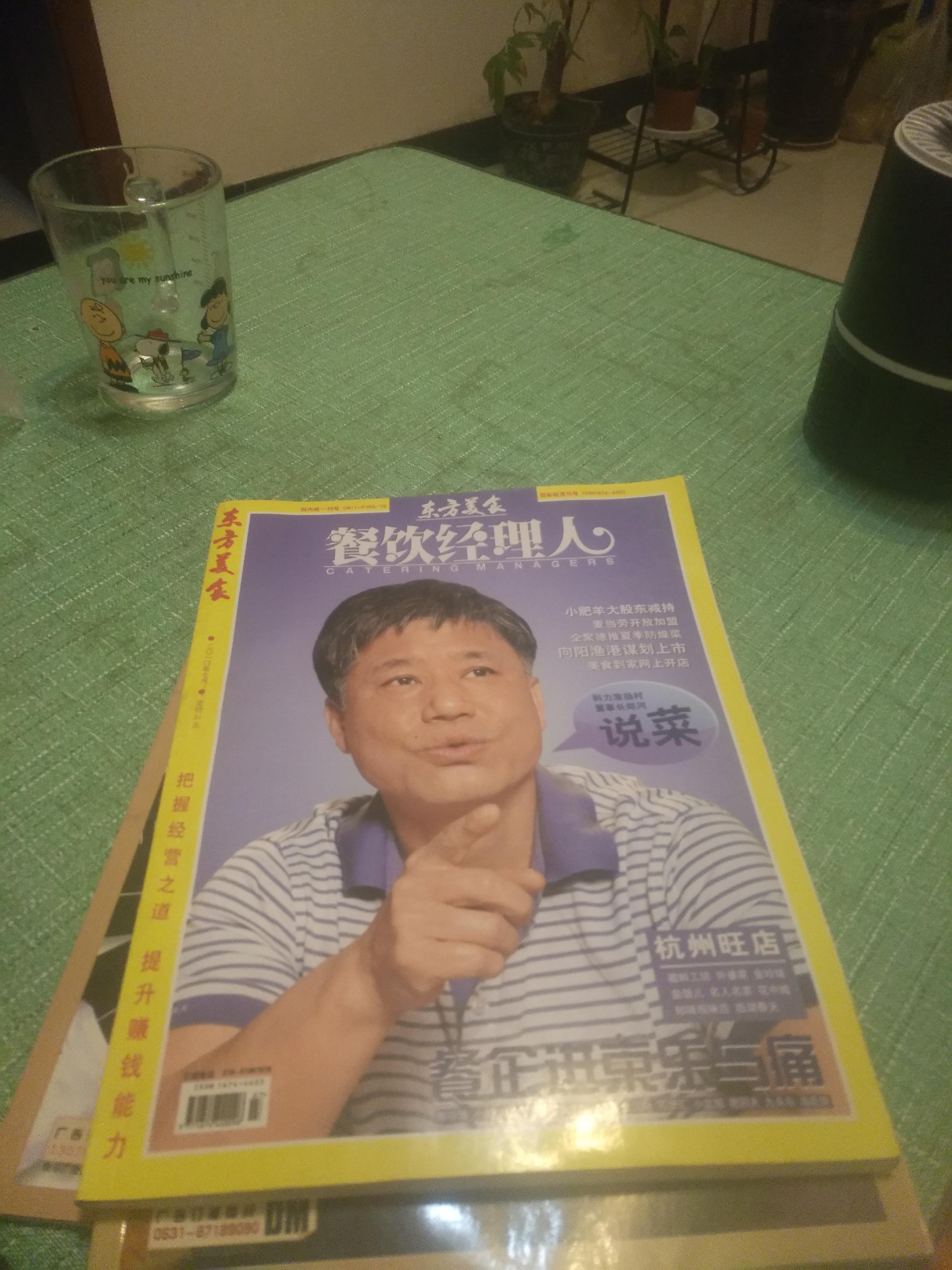 中国大厨一套五本