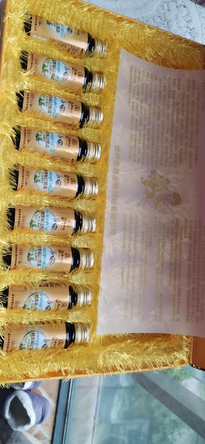刺梨原汁精品礼盒
