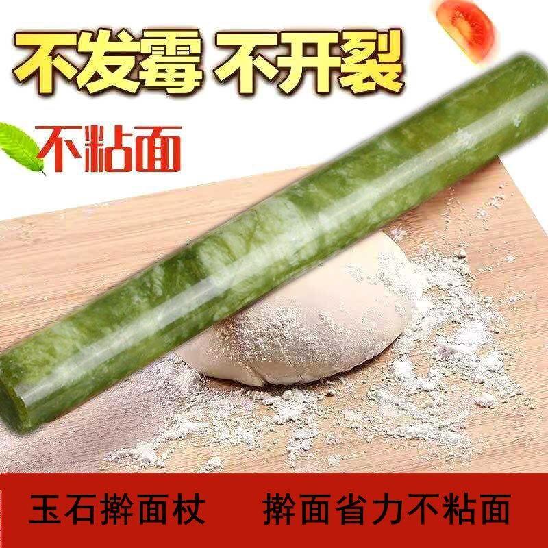 墨绿色岫岩玉擀面杖