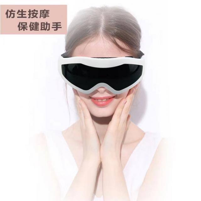 健程 新款眼部按摩仪按摩器缓解眼疲劳 HY001(单个换)