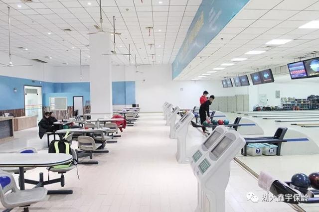 武汉徐东湖大保龄球馆储值卡