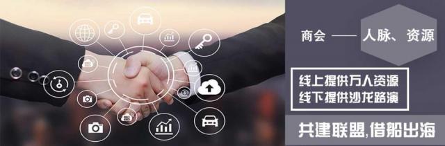 聚换-易货联盟官网|全球换人脉、换产品、换广告、换现金、换跨界;用我所有,换我所需的易货平台