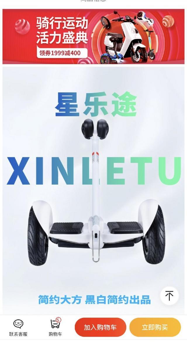 星乐途Q3车中国太平保险公司承保 白色(邮费请到店铺专拍)