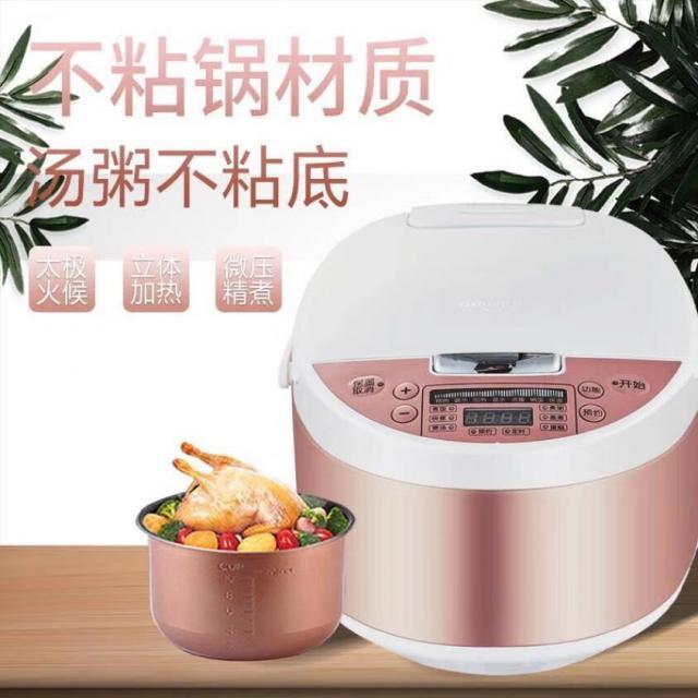 甜城4L多功能智能电饭煲(客户专拍,请勿乱拍)