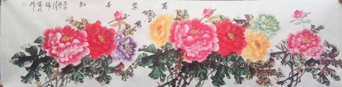 名家张万顺国画牡丹字画六尺对开作品