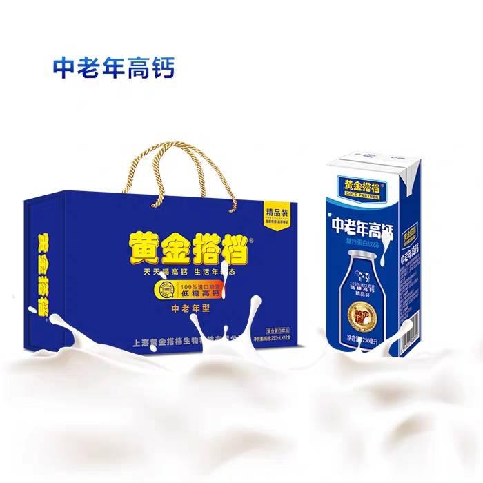 黄金搭档中老年高钙低糖(礼盒)