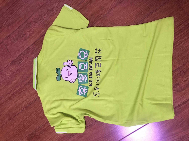 T恤衫 广告衫 针织 棉