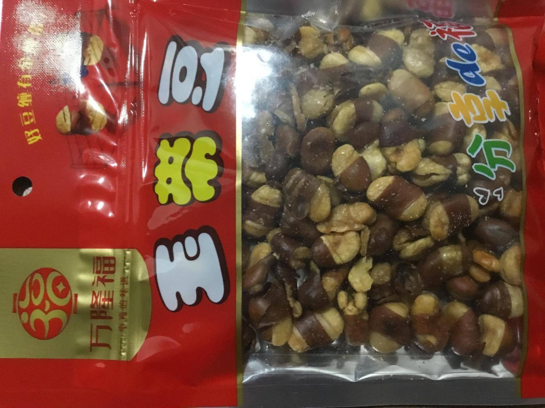 玉带豆(11月到期,介意勿拍)