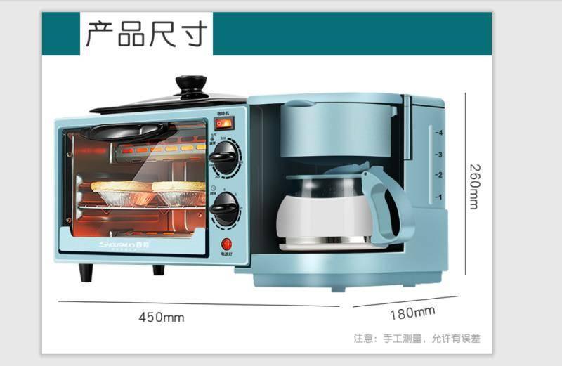 首帅多功能早餐机三合一多士炉电烤箱煎蛋咖啡机(蓝色)霸王