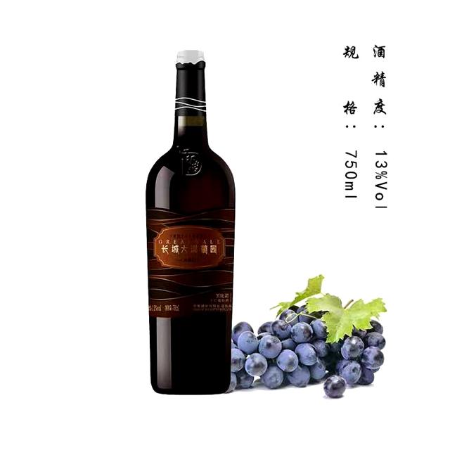 长城大漠葡园系列珍藏级黑比诺干红葡萄酒