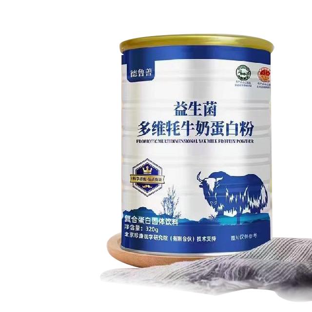 益生菌牦牛奶2020/新批次