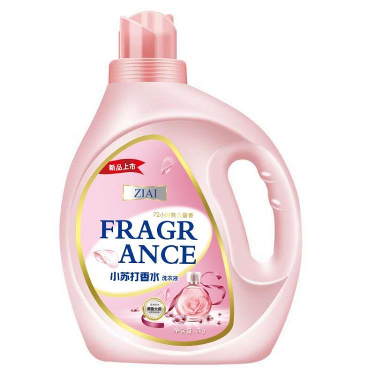 小苏打香水洗衣液